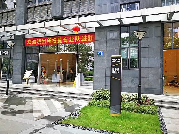 1-5廣州寓上酒店公寓式旅館28.jpg