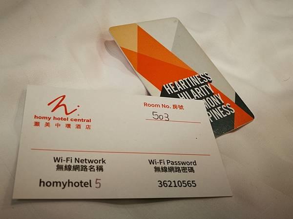 7香港灝美中環酒店HomyHotelCentral19.jpg
