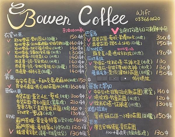 2-2-2桃園八德-伯元咖啡Bowenoffee13_Fotor.jpg