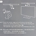 1-5BenQ-ScreenBar-LED螢幕燈14.jpg