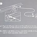 1-6BenQ-ScreenBar-LED螢幕燈15.jpg