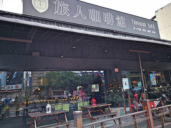 1-2桃園龍潭旅人咖啡2.jpg