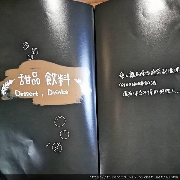 9桃園龍潭旅人咖啡13.jpg