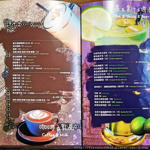 9桃園龍潭旅人咖啡15.jpg