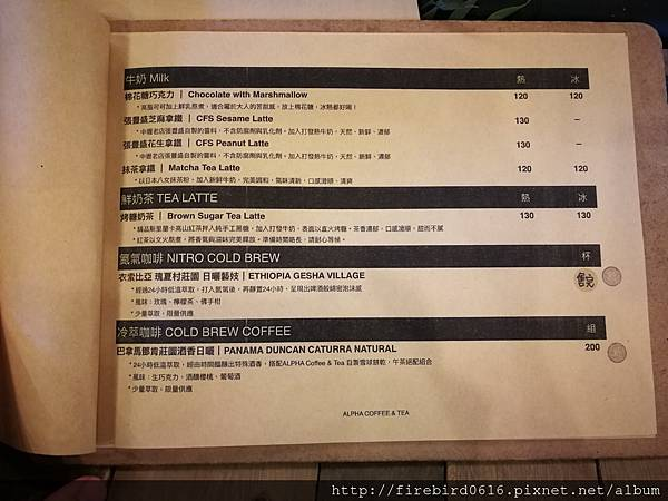 5桃園-平鎮工業區Alpha咖啡館(源友咖啡觀光工廠)16.jpg