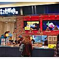 1-1桃園南崁台茂購物中心--牛角次男燒肉飯4.jpg