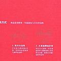 1華膳年菜-紅燒牛三寶7.jpg