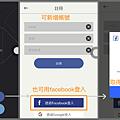 app-3-0.jpg