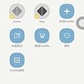 app-6-0TracMo雙向藍牙追蹤器-app20.jpg