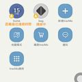 app-8TracMo雙向藍牙追蹤器-app22.jpg