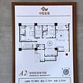5-0林口中悅松苑54.jpg