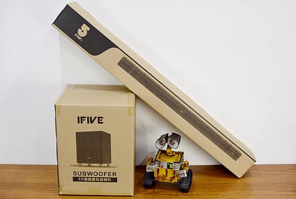 1iFive-SoundBar1.jpg