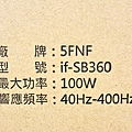 1iFive-SoundBar5.jpg