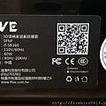 3-6iFive-SoundBar57.jpg