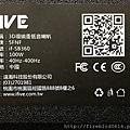 4-7iFive-SoundBar63.jpg