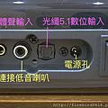 3-5iFive-SoundBar58-1.png
