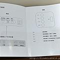 5-7iFive-SoundBar55.jpg