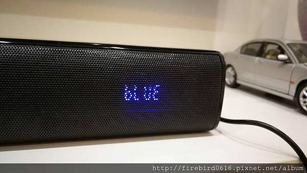 6iFive-SoundBar70.jpg