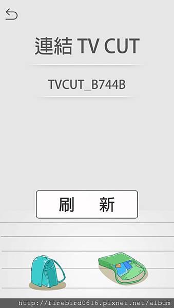 電視咖(TVCUT)開箱介紹4.jpg