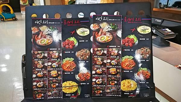 0-1中壢家樂福韓本家韓國料理1.jpg
