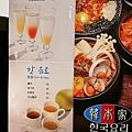 3中壢家樂福韓本家韓國料理5.jpg