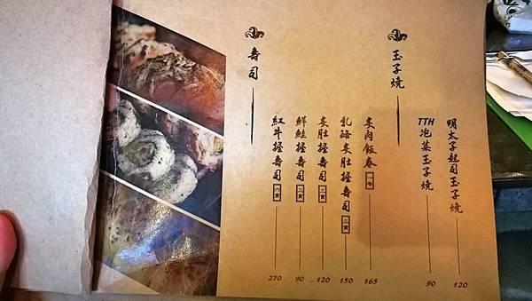 2桃園中壢大同路商圈--鐵碳魂創意日式料理8.jpg