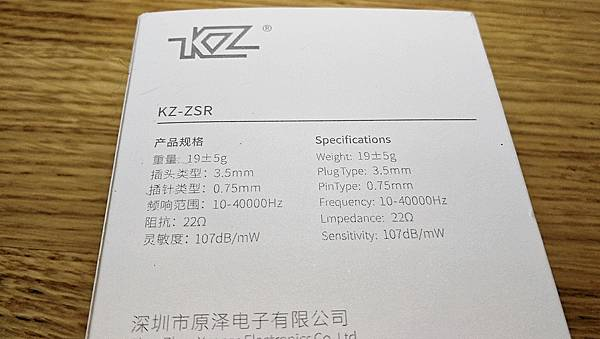 1KZ-ZSR三單體(一圈兩鐵)入耳式類客製化耳機2.jpg