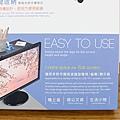1ebook-N55多功能螢幕頂置物架10.jpg