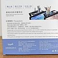 1ebook-N55多功能螢幕頂置物架15.jpg