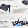 1ebook-N55多功能螢幕頂置物架14.jpg