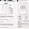4品感覺-FU-DE1035.jpg
