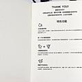 4品感覺-FU-DE1032.jpg