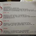 9-5桃園中壢大同路-classicx沸騰泰式料理43.jpg