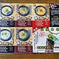 1桃園-平鎮-遇見拉麵燒烤5.jpg