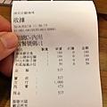 3桃園-平鎮-遇見拉麵燒烤25.jpg