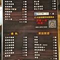 3桃園-平鎮-遇見拉麵燒烤11.jpg