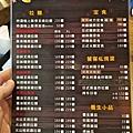 3桃園-平鎮-遇見拉麵燒烤10.jpg