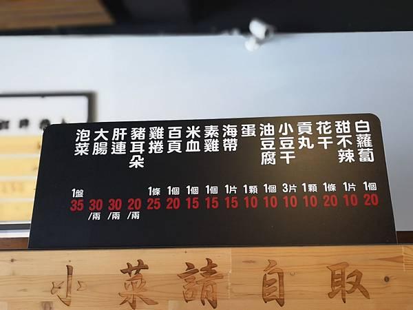 3拾壹香_180324_0010.jpg