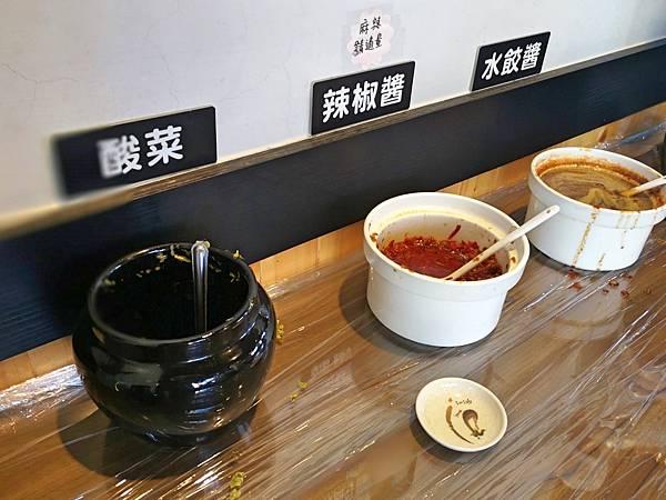 3拾壹香_180324_0019.jpg