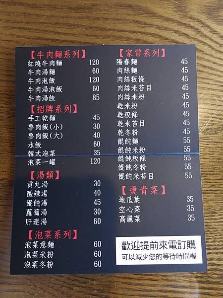 9拾壹香_180324_0022.jpg