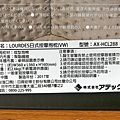 1-5日本ATEX-Lourdes溫熱按摩抱枕101.jpg