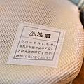 4-7日本ATEX-Lourdes溫熱按摩抱枕37.jpg