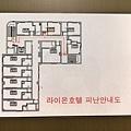 3釜山-lionhotel_180331_0004.jpg