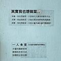 8龍潭-菱潭街興創基地89.jpg