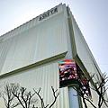 釜山西面-利昂飯店24.jpg