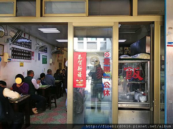 1-2龍潭凱悅麵食堂1.jpg