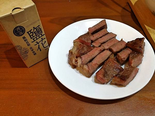3-6-0鮮食家低溫宅配美食71.jpg