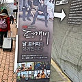 1-4韓國釜山慶州自由行-Hotel-GG39.jpg