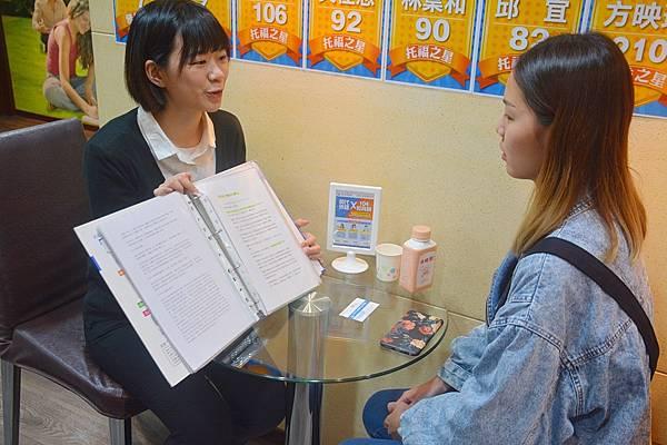 9-6-2中壢英代外語-成人補習班-72.jpg