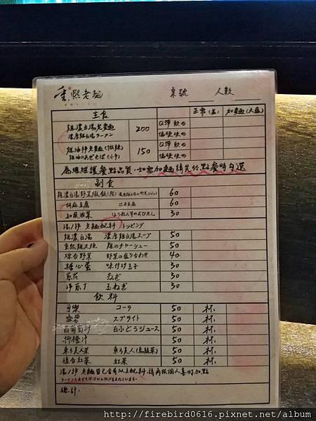 3-3桃園中壢重熙老麵店24.jpg